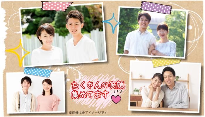 長野で婚活!